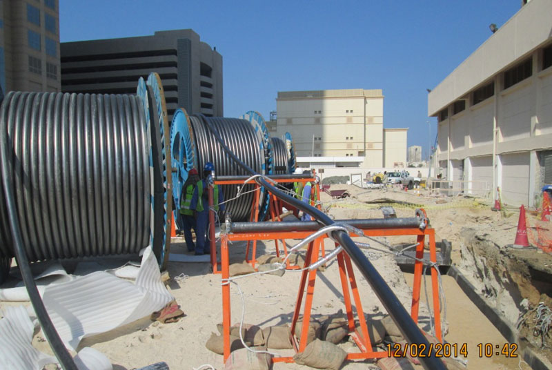 Arar Utility Company L L C